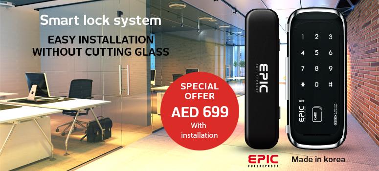 EPIC DIGITAL DOOR LOCK